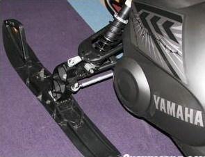 Амортизаторы снегохода Yamaha FX Nytro XTX 1.75