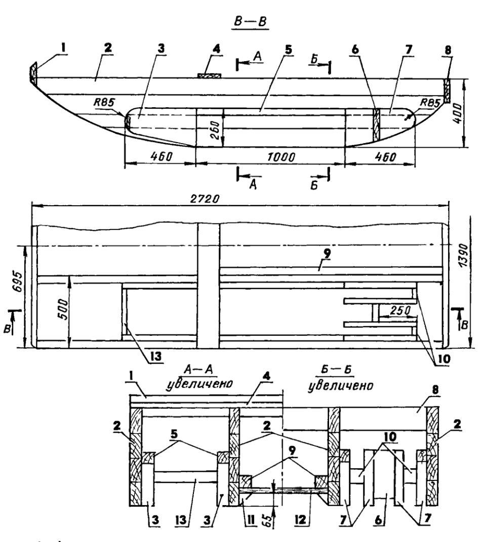Каркас лодки-снегохода (корпус без обшивки)