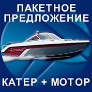 Акция ATV Polaris