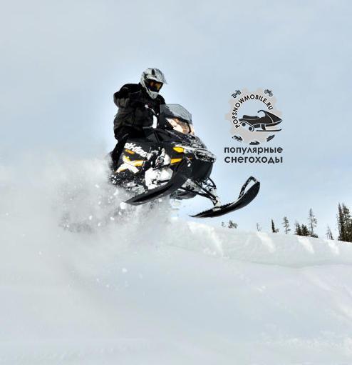 XP Summit X 2012 был признан многими лучшим горным снегоходом 2012 года.
