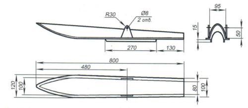 чертеж управляемой лижи