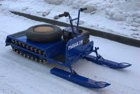 Снегоход Вьюга