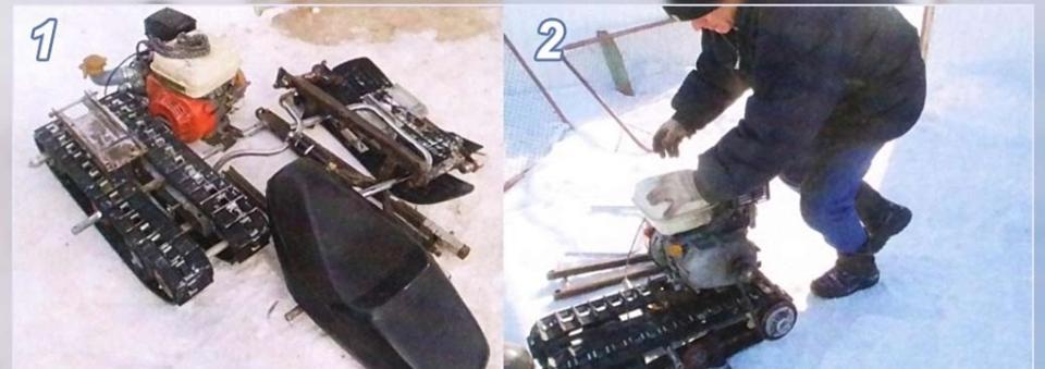snegohod-svoimi-rukami-1