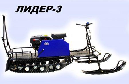 Мотобуксировщик ЛИДЕР-3-15-3Т, с модулем и РЕВЕРСОМ