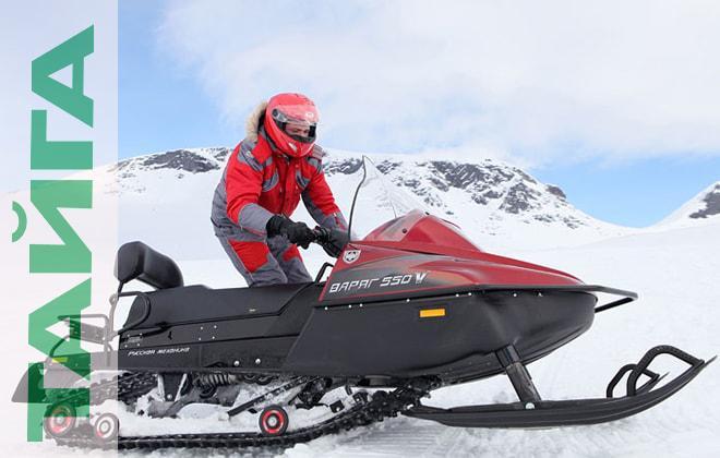Машина для езды на снегу