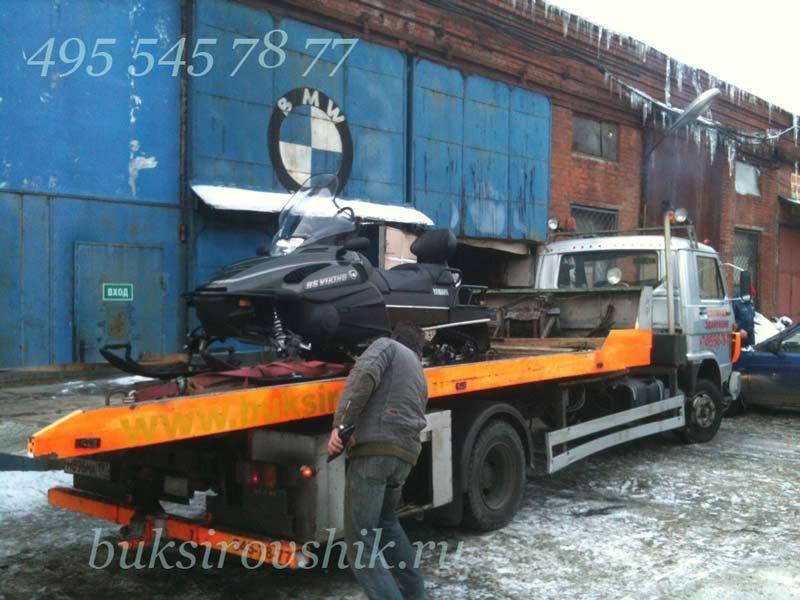 Перевозка снегохода Москва