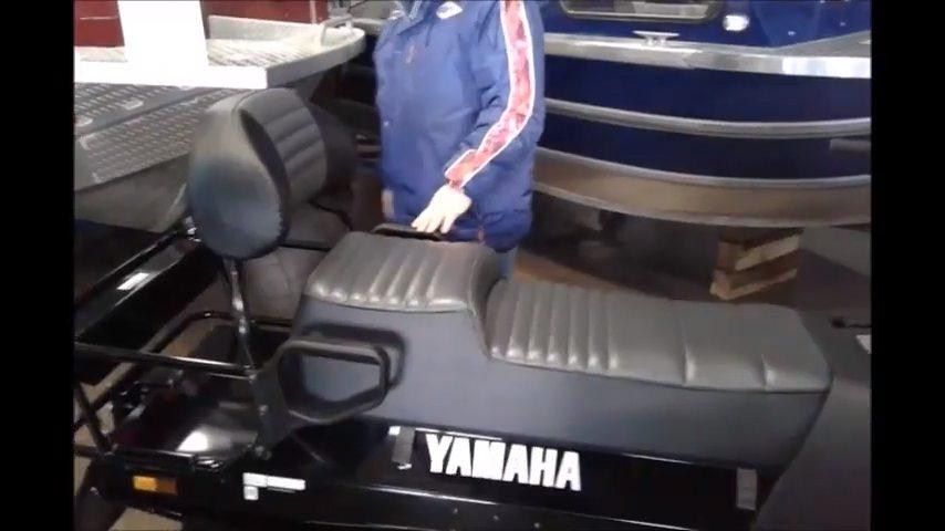 Yamaha Viking 540 IV